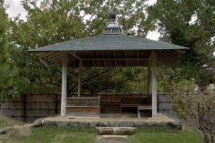 Botanical Garden - San Antonio, TX (Pt. 2)
